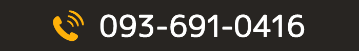 093-691-0416